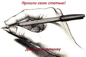 Authorship
