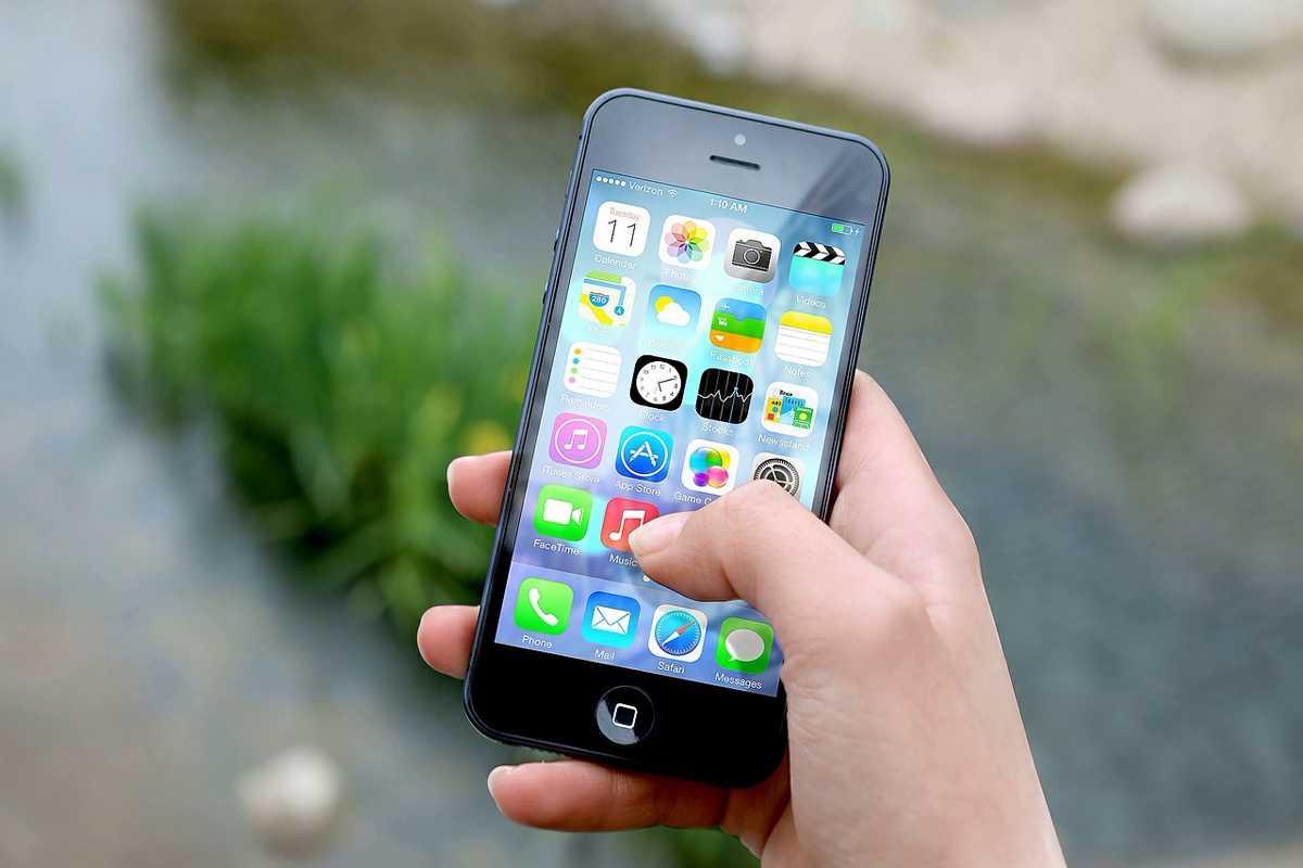 Musik iphone-Handytasten