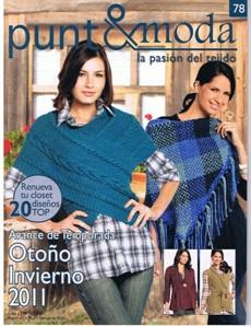 Punto and Moda №78 2011