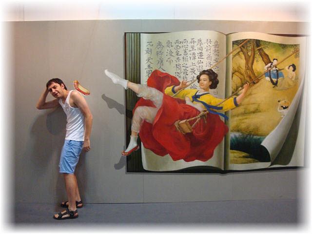 Pseudo-3D Bild-chinesische schaukel