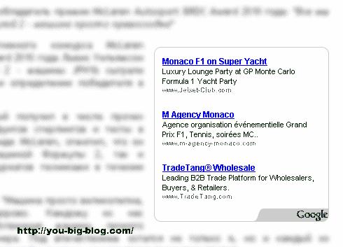 werbeanzeige im text
